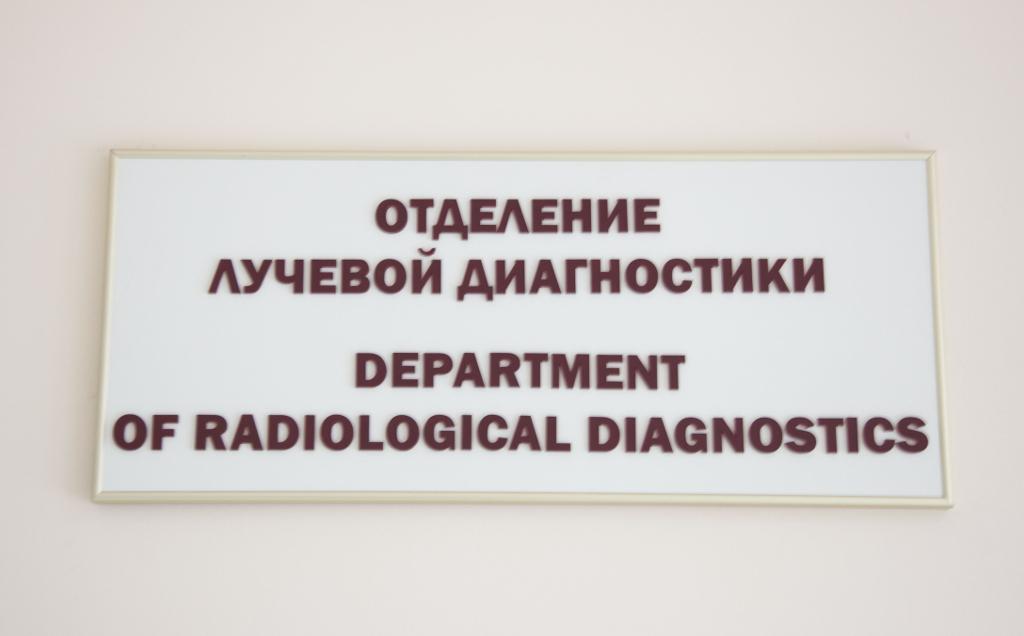 Все больницы района измайлово москва
