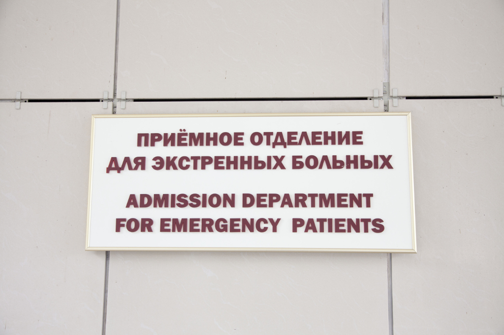 Коммунальное государственное предприятие костанайская городская больница